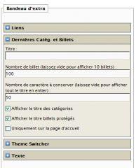 ecran-admin-widget.gif