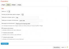 rateIt-screenshot-admin-4.png